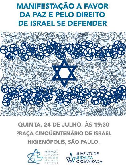 Manifestação pela paz e direito de defesa de Israel
