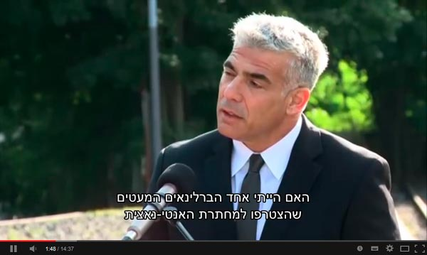 NUNCA MAIS, por Yair Lapid