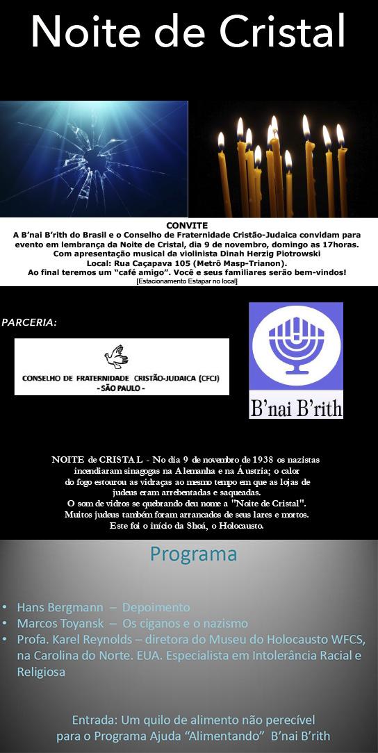 B'nai-B'rith-convida-Noite_de_Cristal