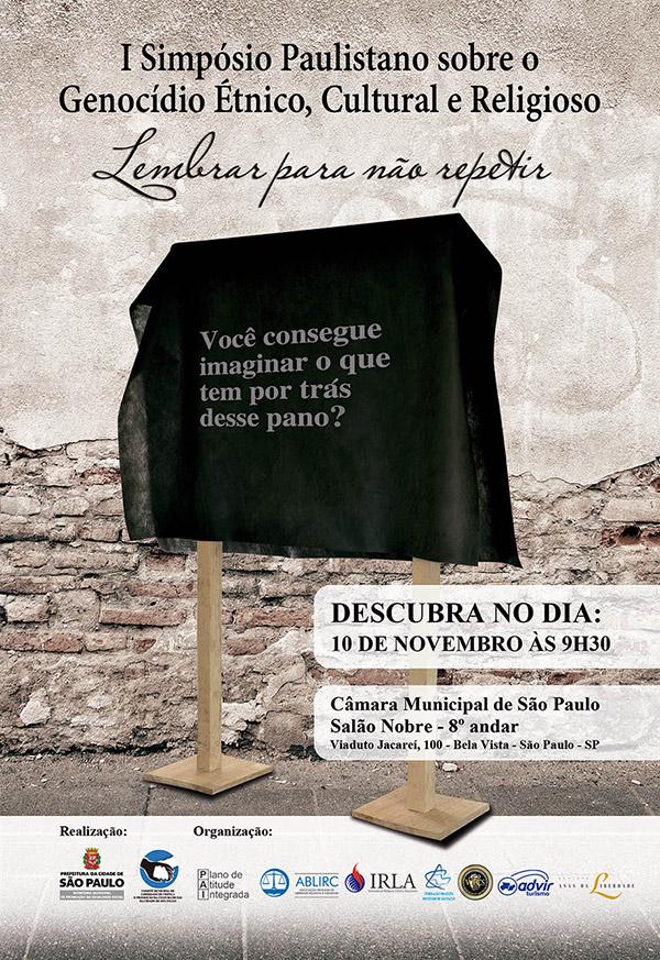 Convite_I_Simposio_Holocausto