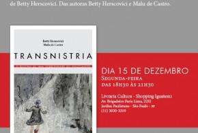 Livro conta a história de Betty Herscovici