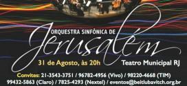 Orquestra Sinfônica de Jerusalém se apresenta no Brasil, com 80 músicos
