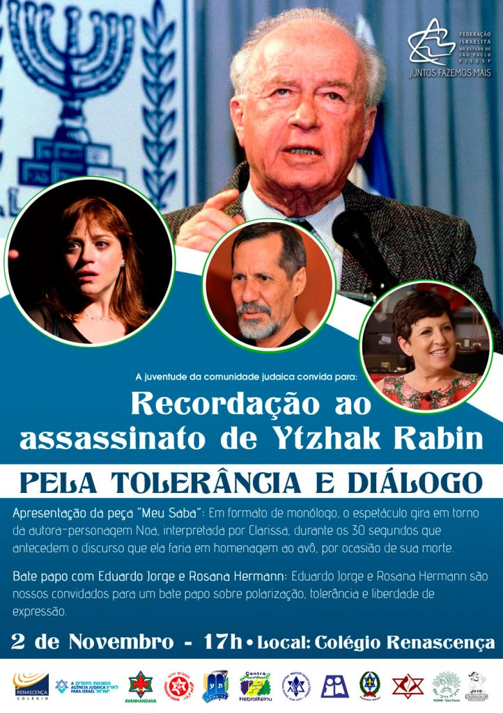 Recordação  ao assassinato de Ytzhak Rabin: Tolerância e Diálogo
