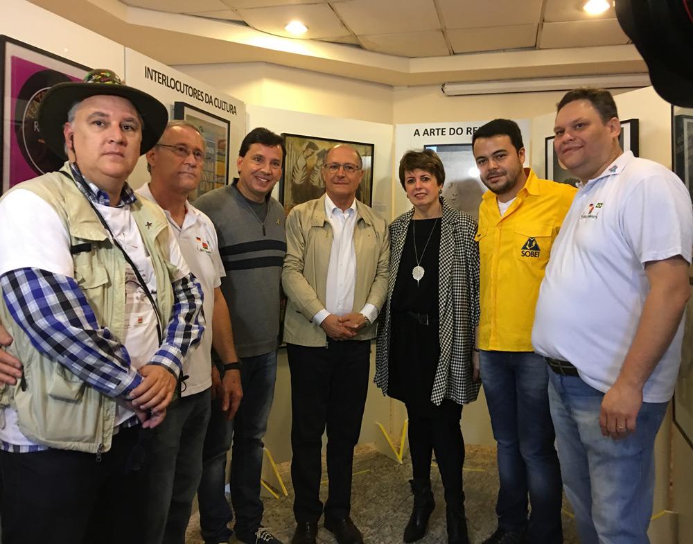"""Visita do governador Geraldo Alckmin à exposição """"Entre Mundos"""", sábado, 27.05.2017"""
