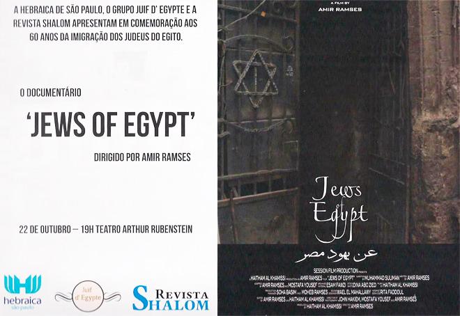 Evento na Hebraica SP: Judeus do Egito